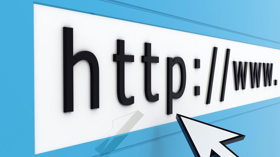 Navigateur avec l'icône en cadenas : s'agit-il d'un site sécurisé ou pas ?